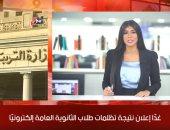 موجز الخدمات.. صلاة الجمعة بمسجد عمرو بن العاص.. والنقل تعلن خطوط سير الأتوبيسات المكيفة