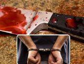 حبس عامل وراء مقتل عاطل بسبب علاقه غير شرعية مع زوجته فى 15 مايو