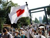 اليابان تتوقع انخفاضا قياسيا جديدا فى المواليد لعام 2020