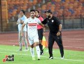 الزمالك يحقق فوزا عصيبا على المقاصة بهدف حسام أشرف فى الدقيقة 94