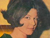 """""""وداعا سيدتى الجميلة"""".. شويكار أسطورة الدراما والمسرح على أغلفة المجلات"""