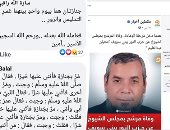 تبادل السب واللعنات بين الإخوان والسلفيين بسبب رحيل مرشح النور وعصام العريان
