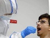FDA تصدر ترخيص طوارئ لاختبار يستخدم عينة اللعاب للكشف عن فيروس كورونا
