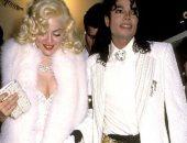 """مادونا تحيى ذكرى الأسطورة مايكل جاكسون بعبارة """"عيد ميلاد سعيد للملك"""""""