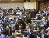 صور.. البرلمان يوافق على تعديل تشريعى يحفظ سرية بيانات المجنى عليهم بقضايا التحرش