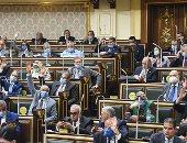 وزيرة البيئة تشيد بقانون تنظيم المخلفات لحرصه على فصل التخطيط عن التنفيذ