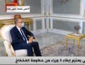 محلل سياسى: المشيشى متحفظ بخصوص انتقاء الأحزاب الموجودة داخل الحكومة التونسية