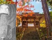 شاهد فن بوذى مخفى عن العين المجردة فى معبد يابانى عمره 1200 سنة