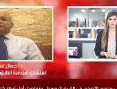 خبير طرق لـ تليفزيون اليوم السابع: مصر تقدمت للمركز 28 عالميا فى جودة الطرق