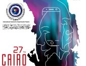 الليلة افتتاح مهرجان المسرح التجريبى 2020 على الهواء بالتليفزيون المصرى