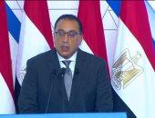 الحكومة تعتمد قرارات اللجنة الوزارية لتسوية منازعات عقود الاستثمار