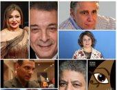مهرجان الأقصر للسينما الأفريقية يعلن عن اللجنة العليا لدورته العاشرة