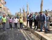 صور .. محافظ المنوفية يتابع أعمال رصف عدد من الشوارع بشبين الكوم بتكلفة 5 مليون جنيه