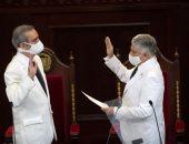 مراسم تنصيب رئيس جمهورية الدومنيكان الجديد