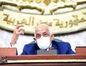 14 مشروع بقانون بمجال الدفاع والأمن أقرها البرلمان بدور الانعقاد الخامس
