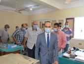 نائب محافظ سوهاج يتفقد سير العمل بإدارة خدمة المواطنين فى المراغة.. صور