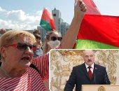 مظاهرات فى مينسك اعتراضا على تنصيب رئيس بيلاروسيا