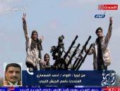 المسمارى يعلن استعداد الجيش الوطني لأى تحركات تركية على الأراضى الليبية