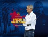 كيكى سيتين يقاضى برشلونة للحصول على مستحقاته المالية بعد إقالته