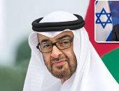 نتنياهو يعلن ترشيحه وولى عهد أبوظبي لجائزة نوبل للسلام