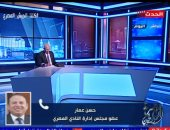 تعليق النادى المصرى على إلغاء قرار انسحابه أمام الإسماعيلى.. فيديو