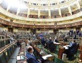 """""""اقتراحات البرلمان"""" توافق على إنشاء كليات لعلوم الإعاقة والتعدين والعلاج الطبيعى"""