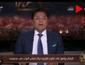 خالد أبو بكر عن رفع أسعار تذاكر المترو: تساهم فى استمرارية الخدمة والحفاظ على الأرواح