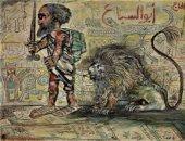 """100 لوحة مصرية.. """"أبو السباع"""" للفنان عبد الهادى الجزار"""