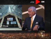 زاهى حواس يدعو لإطلاق قناة مصرية خاصة بالآثار بالتعاون مع الوزارة وماسبيرو