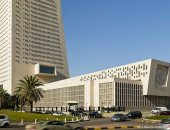 بنك الكويت المركزى يضع أسس وقواعد الهيئة العليا للرقابة الشرعية