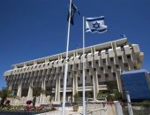 بنك إسرائيل المركزى يبقى سعر الفائدة الرئيسى مستقرا