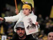 وزارة العدل الأمريكية: مواطنة لبنانية أقرت بغسل أموال لصالح حزب الله لمدة 10 سنوات