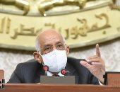 تأييد برلماني لاتفاقية تعيين المنطقة الاقتصادية مع اليونان: مكسب كبير للمصريين