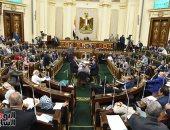 رئيس مجلس النواب يلمح لفض دور الانقعاد الخامس للبرلمان غدا