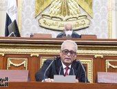 """مجلس النواب يبدأ مناقشة قانون """"تنظيم إدارة المخلفات"""""""