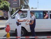 ضبط 1100 سائق لمخالفتهم إجراءات ارتداء الكمامة