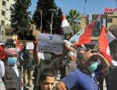 صور.. احتجاجات فى سوريا دعما للجيش بعد استهدافه فى تل الذهب