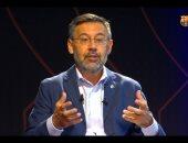 بارتوميو: لا أفكر فى تقديم استقالتى من رئاسة برشلونة