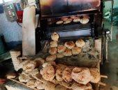 التموين تؤكد انتظام إنتاج الخبز المدعم وصرفه للمواطنين بـ5 قروش للرغيف..فيديو وصور