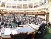 """الأدوات الرقابية لأعضاء مجلسى """"الشيوخ والنواب"""" والفروق بينهما"""