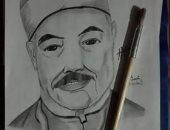 """""""حازم"""" يشارك صحافة عددا من البورتيرهات الفنية تثبت موهبته الفنية"""