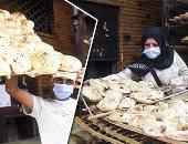 ماذا حققت الدولة المصرية فى ملف دعم الخبز والسلع التموينية؟.. خصصت 84.5 مليار جنيه ضمن خطتها 2020/2021 خطتها لتخفيف العبء عن محدودى الدخل.. وبلغ عدد المستفيدين 63.5 مليون مواطن.. فيديو