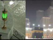 هطول أمطار غزيرة فى الحرم المكى ليلة رأس السنة الهجرية.. فيديو وصور