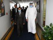 تفاصيل أول زيارة رسمية لسفير المملكة العربية السعودية لهيئة الرقابة المالية