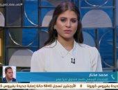 المتحدث باسم صندوق تحيا مصر: وفرنا 15 ألف بدلة عزل ومليون كمامة لمواجهة كورونا