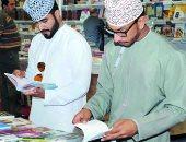 إلغاء 9 معارض دولية عربية للكتاب بسبب كورونا.. والجزائر تلجأ إلى المعرض الافتراضى