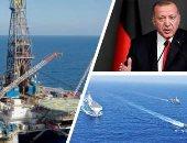 انتهاك تركى جديد.. أردوغان يوسع أعمال التنقيب شرق البحر المتوسط