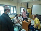 صور.. انطلاق الامتحانات الشفهية لطلاب شهادات القراءات بمنطقة الأقصر الأزهرية