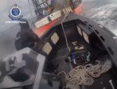 فيديو.. لحظة مداهمة سفينة تحمل شحنة كوكايين بـ250 مليون دولار قبالة أستراليا