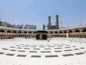 شئون الحرمين: الانتهاء من فرش 9 آلاف سجادة بالمسجد الحرام